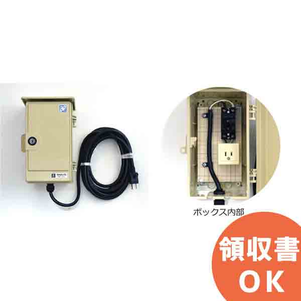 IDB105 INBES ネットワークカメラLA02W用電源ボックス 電源ケーブル:5m | 工事 | 設置 | 防犯カメラ | 監視カメラ