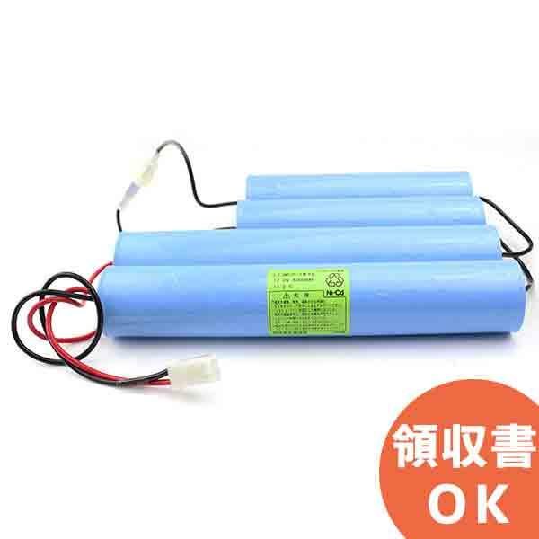 2-3・2NR-DT-LE相当品(同等品) | 誘導灯 | 非常灯 | バッテリー | 交換電池 | 防災<年度シール付き>