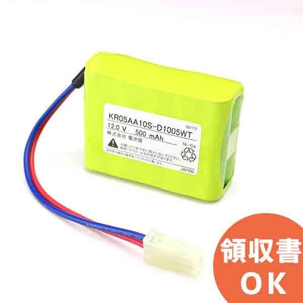 KR0.5AA-10相当品 設備時計用バッテリー
