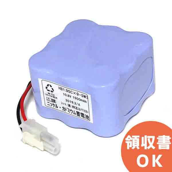 10.8V1900mAh 1H3V型 ニカド(ニッケルカドミウム Ni-Cd)組電池製作バッテリー