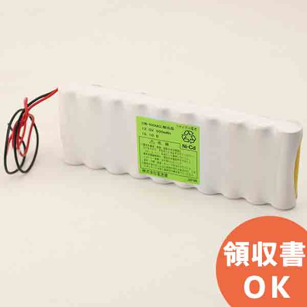10N-600AACL相当品(同等品) SANYO製相当品 組電池製作バッテリー S型 荏原製作所製 非常通報装置用バッテリー 等用 12V600mAh リード線のみ