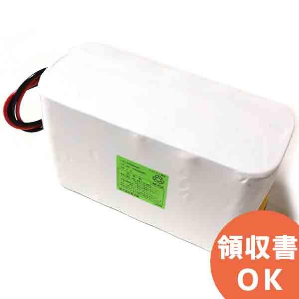 12V7000mAh(10NR-7000F相当品) 電池屋 組電池製作バッテリー リード線のみ