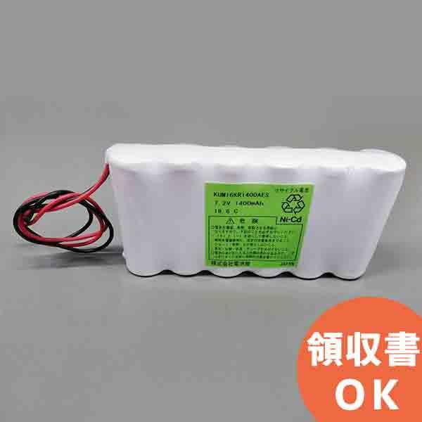 6KR-1400AE 相当品 SANYO Cadnica製相当品 ※組電池製作バッテリー 7.2V1400mAh topcon CS-102F 用BT-230 CS-101バッテリー 等用 リード線のみ