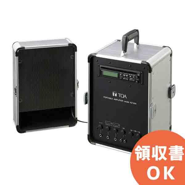KZ-30A TOA 移動用PAアンプ 30Wx2ch CD付  電池屋[イベント アンプ ワイヤレス イコライザー 移動用 持ち運び]