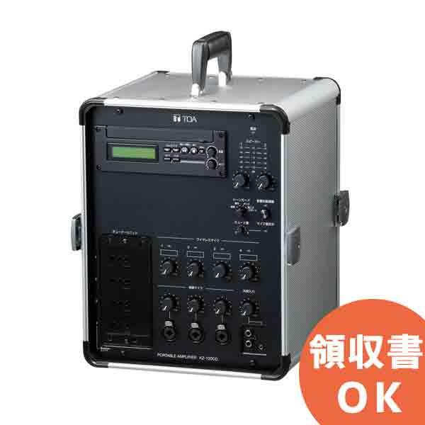 KZ-120CD TOA 移動用PAアンプ 120W×2 CDプレーヤー付 ケース一体型
