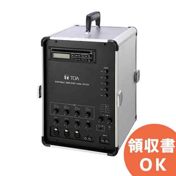KZ-65A TOA 移動用PAアンプ 65Wx2ch CD付 電池屋[イベント アンプ ワイヤレス 移動用 持ち運び]