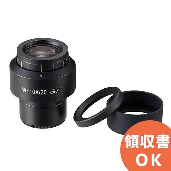 L-498 ホーザン スケール付接眼レンズ(10X)