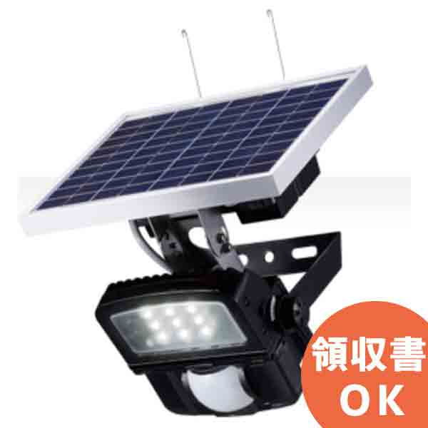 LC-1000W(BL) OPTEX(オプテックス) 災害避難場所など、有事の際に暗がりの不安を解消!ソーラー式LEDセンサライト調光タイプ ワイド配光モデル