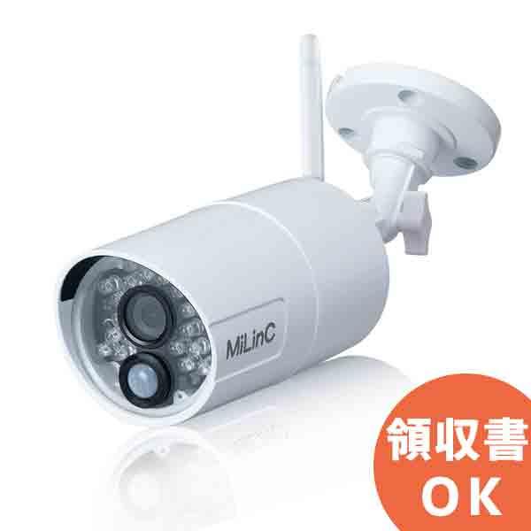 LCS-301HD MiLinC ホームセキュリティシステム LCS-101SD/LCS-201SD用増設屋外カメラ   防犯カメラ   監視カメラ