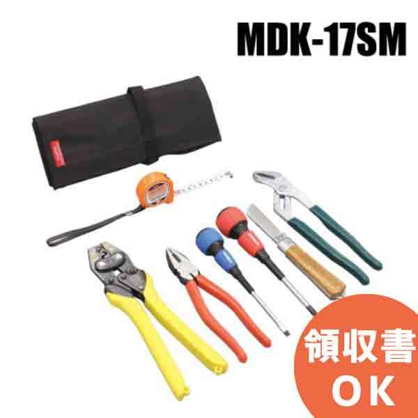 MDK-17SM マーベル 電気工事士技能試験工具セット