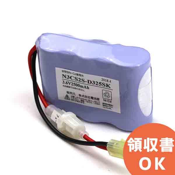 N3-CS2相当品(同等品) | 誘導灯 | 非常灯 | バッテリー | 交換電池 | 防災<年度シール付き>【4月おすすめ】