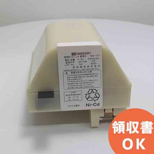 N4-CY 岩崎製バッテリー | 誘導灯 | 非常灯 | バッテリー | 交換電池 | 防災 [SOU]