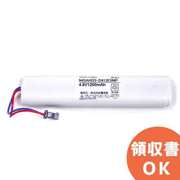 N-4SAHD(FSK034)相当品(同等品) | 誘導灯 | 非常灯 | バッテリー | 交換電池 | 防災<年度シール付き>【4月おすすめ】