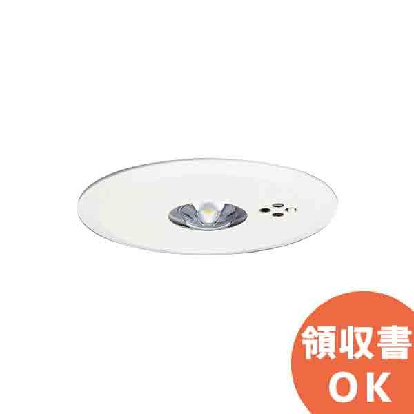 NNFB90605J φ100 埋込型 パナソニック LED 非常用照明器具 専用型 LED 低天井 小空間 用 ( ~ 3m ) 【7月おすすめ】
