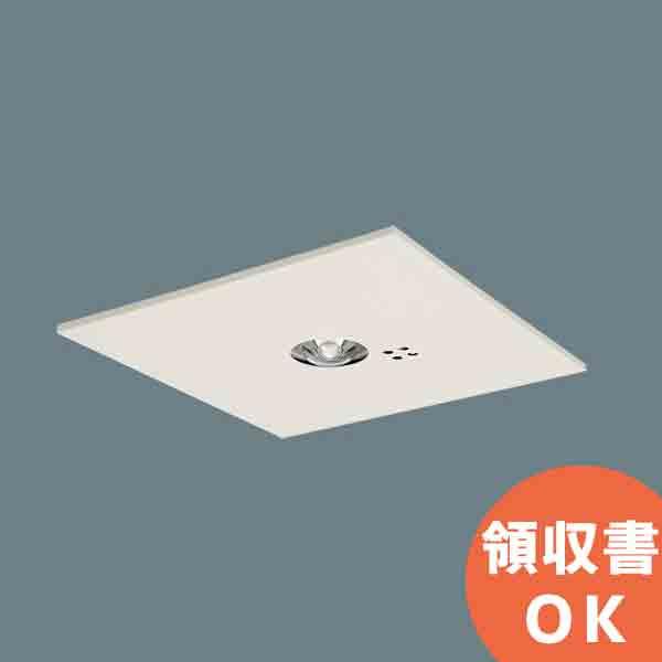 NNFB91625J □150埋込型 パナソニック LED非常用照明器具 専用型 LED低天井用(~3m)