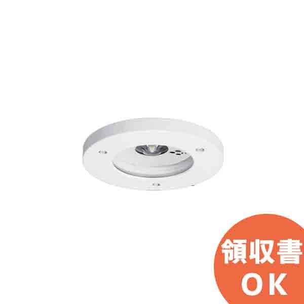 NNFB91715J φ150埋込型 防湿型・防雨型 パナソニック LED非常用照明器具 専用型 LED低天井用(~3m)【4月おすすめ】