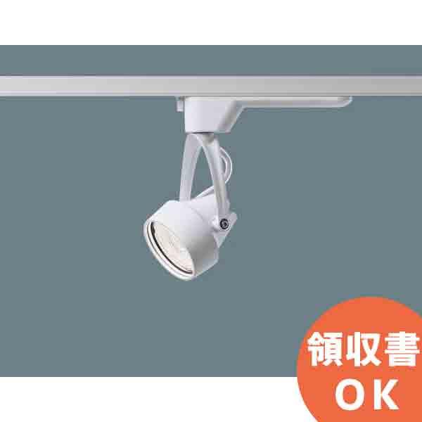 NNN01321W LE1 (NNN01721W LE1代替品) パナソニック LEDスポットライト(電球色)<ビーム角18°> 100形 配線ダクト取付型