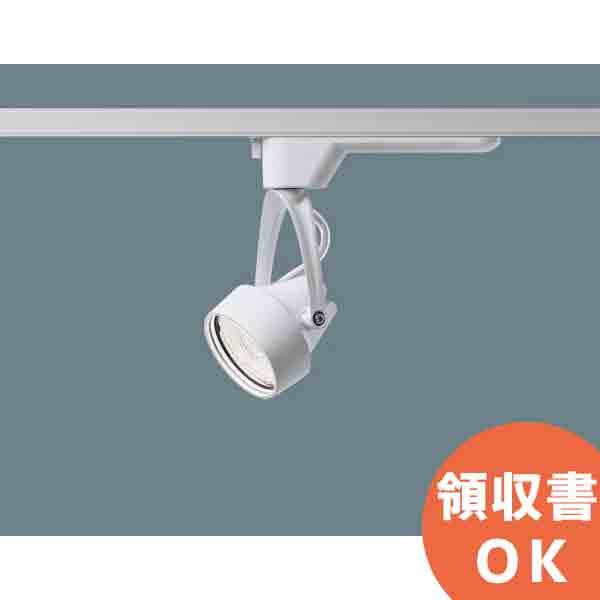 NNN01322W LE1 (NNN01722W LE1代替品) パナソニック LEDスポットライト(電球色)<ビーム角35°> 100形 配線ダクト取付型