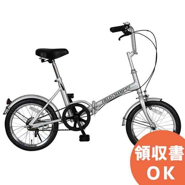 No.72750 フィールドチャンプ365 FDB16 軽量・コンパクト 16インチ折畳自転車<代引不可><メーカー直送品>【時間指定不可】