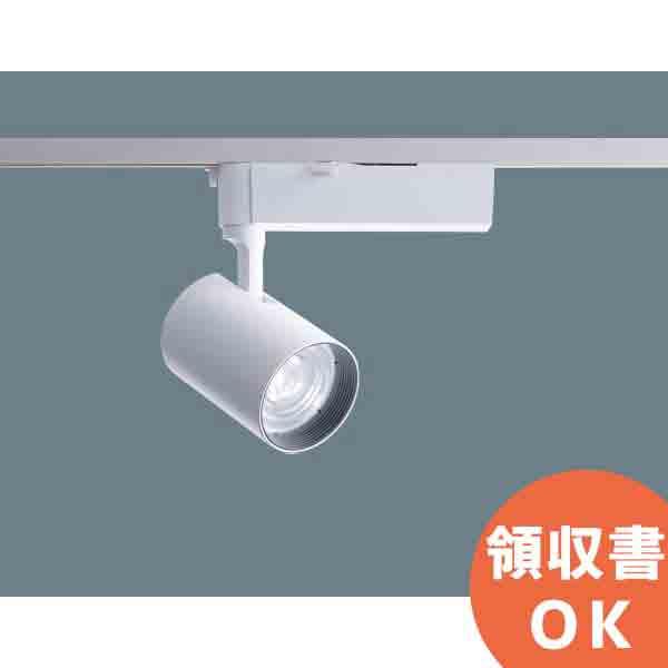 NTS02033WK LE1 パナソニック LEDスポットライト(電球色)<ビーム角36°> 200形 配線ダクト取付型