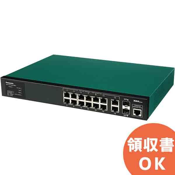 Switch-M12eGLPWR+ パナソニック PN28128B5 全ポートギガ レイヤ2 PoE給電スイッチングハブ 12ポート<5年先出しセンドバック保守バンドル品>