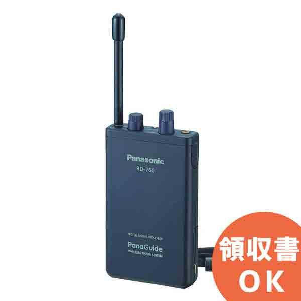 【メーカー欠品中 パナ納期未定】RD-760-K(RD-660AZ-H 後継品) パナソニック 音声ガイドシステム パナガイド ワイヤレス受信機(12ch) 新・回転式耳かけイヤホン付