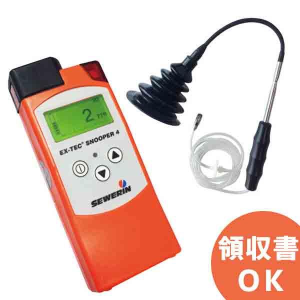 スヌーパー4 グッドマン 警報音、濃度表示とLED発光で漏水箇所を正確に検出!小型水素式 漏水探索機