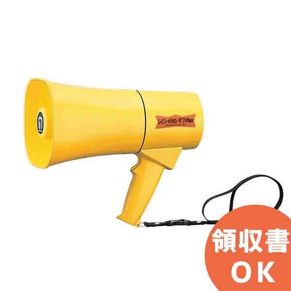TS-631 noboru(ノボル電機製作所) レイニーメガホン タフPlus(6W) | 拡声器 | メガホン | イベント | 運動会 | 避難訓練 | 誘導 | 防災 | 演説 | 学校 | 消防