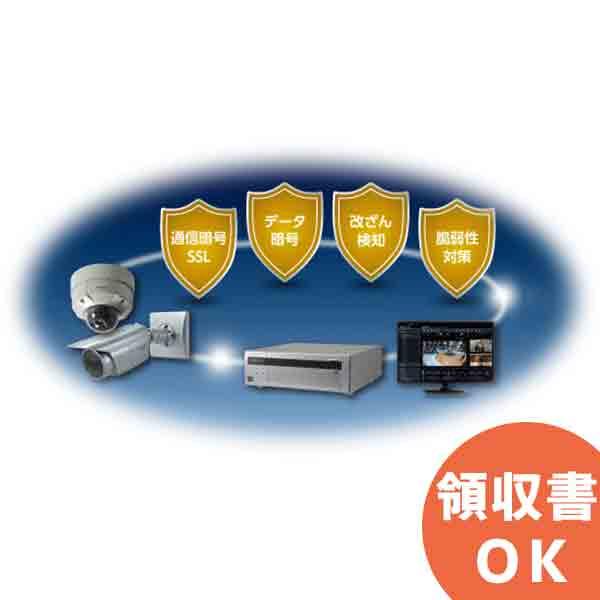 【メーカー欠品中 パナ納期未定】WJ-NXS16JW パナソニック アイプロ セキュリティー脅威から監視システムを守る!セキュア拡張キット カメラ16台対応