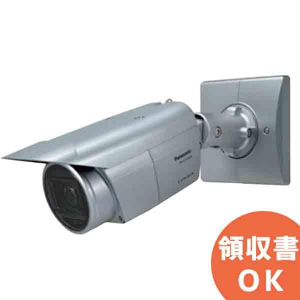 【メーカー欠品中 パナ納期未定】WV-S1570LNJ パナソニック アイプロ 4K解像度監視! 屋外対応 ネットワークカメラ【4月おすすめ】