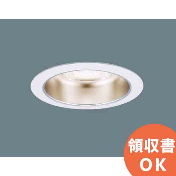 XNDN3537SL LZ9 (NDN46618+NNK35001N LZ9) パナソニック LEDダウンライト(電球色)<ビーム角85°> 350形 埋込穴Φ150