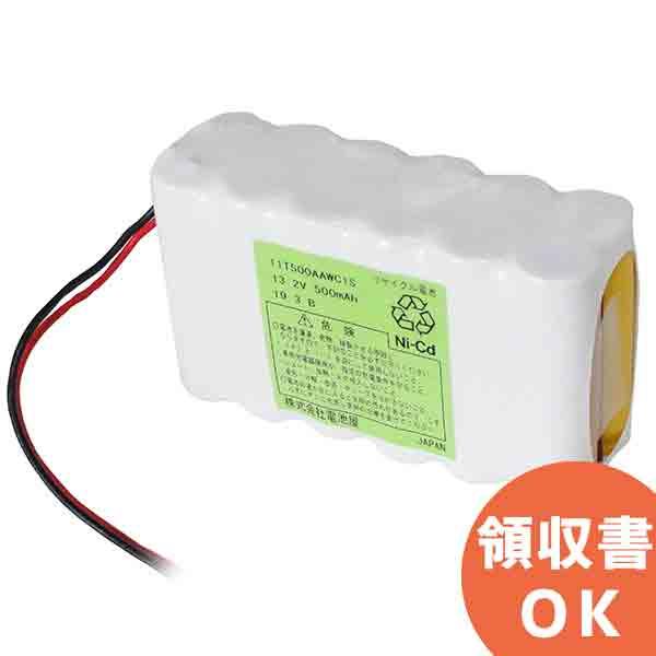 【リード線のみ】11T-500AA-WC1相当品 13V500mAh W型 電池屋組電池