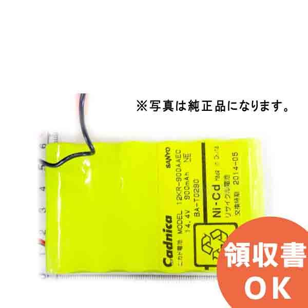 12KR-900AAEC相当品 BA-T0290相当 14.4V900mAh ※組電池製作バッテリー リード線のみ