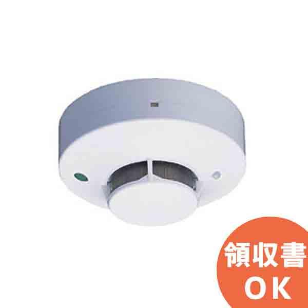 1KH3-P ニッタン製 光電式スポット型感知器1種 ヘッドのみ  ベース別売り