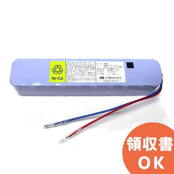 20-D4.0A 古河電池製 自火報用バッテリー 鑑定品 (丸端子) 24V4.0Ah/5HR