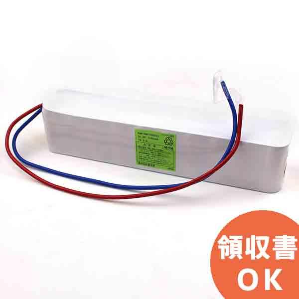 20N-1700SCC 相当品(同等品) ※組電池製作バッテリー 昇降機用バッテリー 等用 24V1700mAh リード線のみ