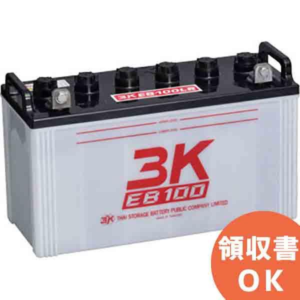 EB100-T 3Kバッテリー 製 12V100Ah テーパー端子 ディープサイクル EBバッテリー (GS EB100 TE 相当品)