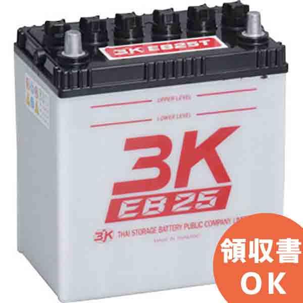 EB25-LL 3Kバッテリー製 12V25Ah L型端子 端子位置LL ディープサイクルEBバッテリー