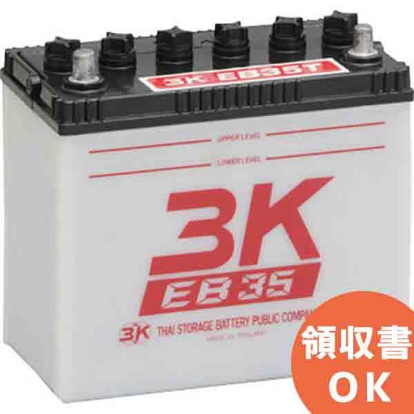 EB35-T 3Kバッテリー製 12V35Ah テーパー端子 ディープサイクルEBバッテリー(GS EB35 TE相当品)