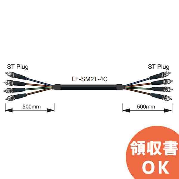 4FS100T-ST カナレ 高強度光多心接続ケーブル