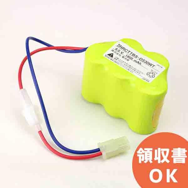 5NR-CT-TB相当品(同等品) | 誘導灯 | 非常灯 | バッテリー | 交換電池 | 防災<年度シール付き>