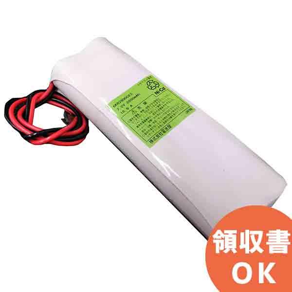 6KR-2800CE相当品 SANYO 7.2V2800mAh 1H3V型 リード線のみ ※組電池製作バッテリー