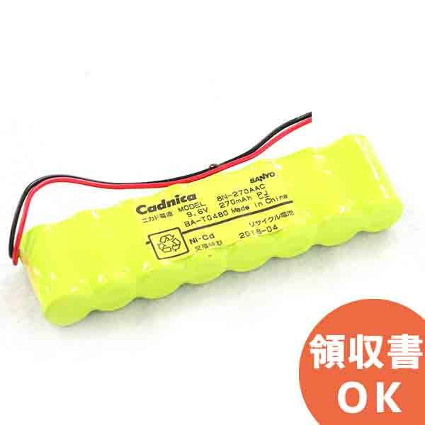8N-270AAC相当品 BA-T0480相当 9.6V270mAh ※組電池製作バッテリー リード線のみ
