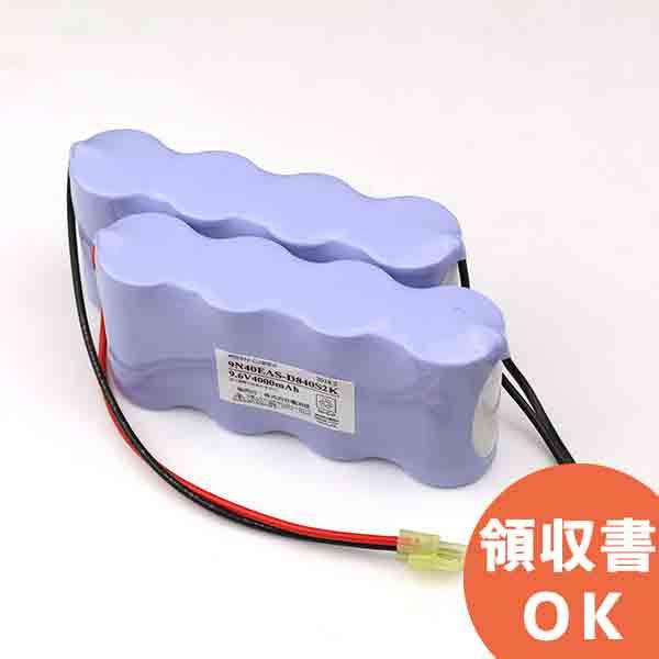 9N40EA相当品(同等品) 9.6V4000mAh   誘導灯   非常灯   バッテリー   交換電池   防災<年度シール付き>