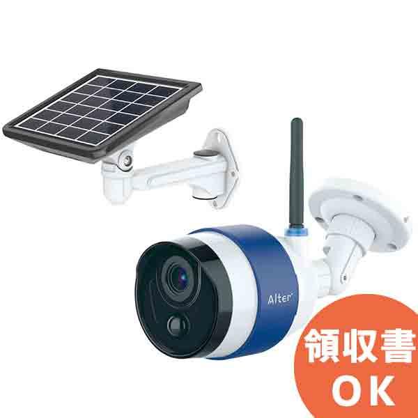 AT-740 キャロットシステムズ 電源不要のソーラーバッテリー式!SDカード録画機能 ネットワーク遠隔監視対応 赤外線屋外防犯カメラ   監視カメラ   遠隔監視   防犯カメラ