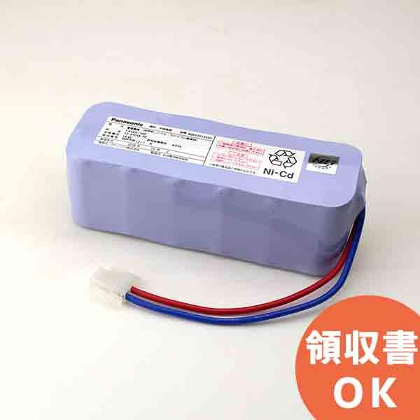 BGH13012520 (BGH13012527) パナソニック DC14.4V1650mAh