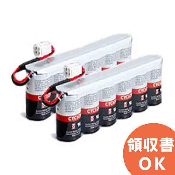 BHB60PC オムロン製UPS BH60PCW交換バッテリ | 無停電電源装置 | 停電対策 | 防災 | 保守 | 保護 | 地震 | 雷 | カミナリ