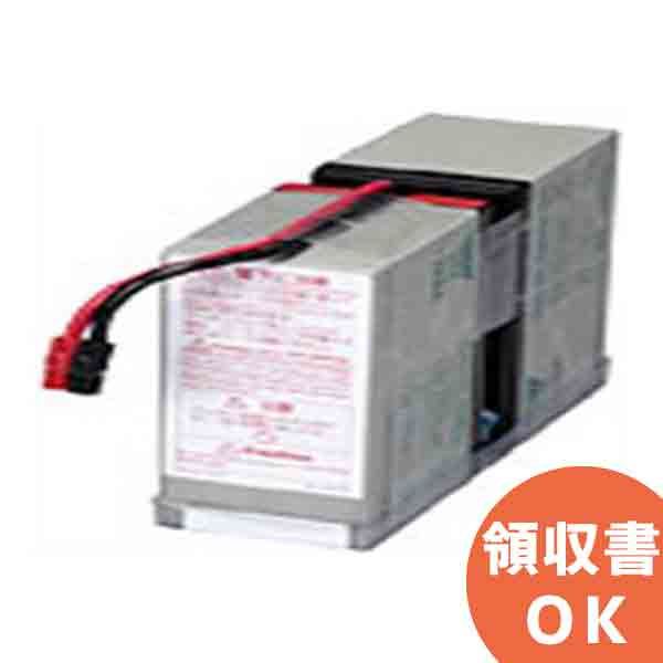 BNB75S オムロン製UPS BN50S交換バッテリ   無停電電源装置   停電対策   防災   保守   保護   地震   雷   カミナリ