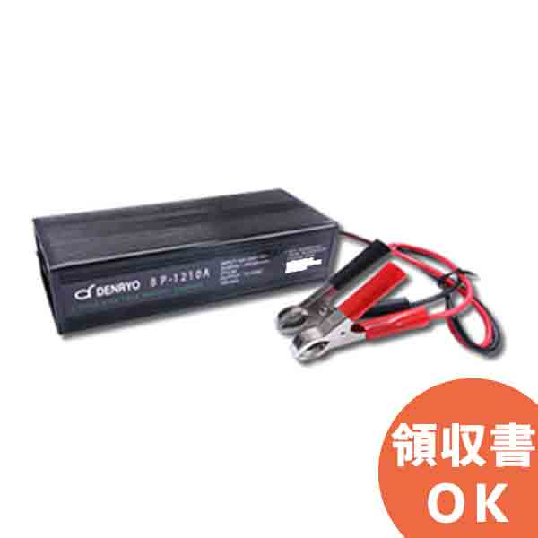 BP-2405 電菱(DENRYO) 24V5A バッテリー充電器 力率改善回路 シンプル設計