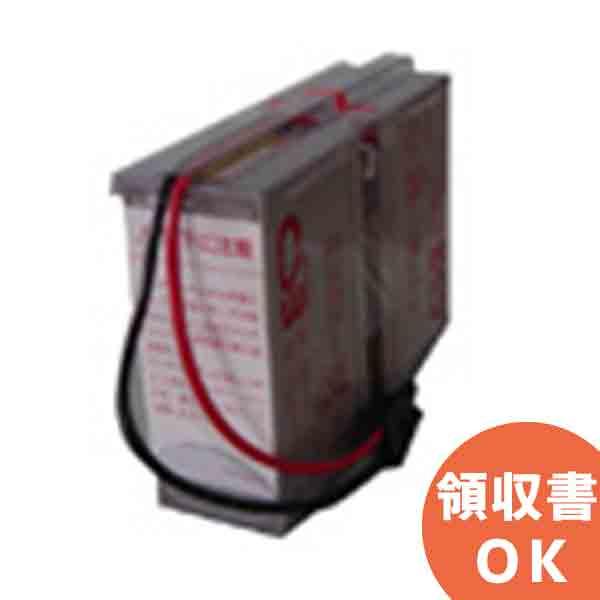BP70XS オムロン製UPS BU50SW交換バッテリ | 無停電電源装置 | 停電対策 | 防災 | 保守 | 保護 | 地震 | 雷 | カミナリ